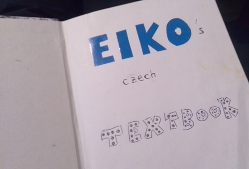 Eiko's text book.jpg